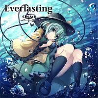 Everlasting(12/29発売予約)-CielArc-