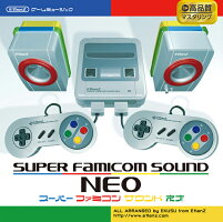 SUPERFAMICOMSOUNDNEO(12/29発売予約)-EtlanZ-