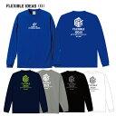 バスケットボール tシャツ 長袖 「Flexibleideas(タイプB)」ドライロンT バスケシャツ ミニバス バスケウェアバスケロンT ミニバスロンTバスケTシャツ ジュニアキッズスポーツ バスケ ロングtシャツ