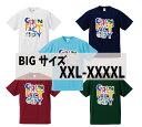 バスケットボールTシャツ「Match」(XXL-XXXXL) バスケTシャツ バスケウェア バスケットボールウェア ミニバス ジュニア グリンファクトリー