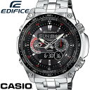 CASIO EDIFICE 腕時計 エディフィス 電波 ソーラー メンズ 腕時計 うでどけい 世界6局受信電波時計 ECW-M300EDB-1A マルチバンド6 クロノグラフ アナログ デジタル