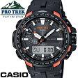 CASIO PROTREK 電波ソーラー アウトドアウォッチ カシオ プロトレック メンズ うでどけい 腕時計 PRW-6100Y-1 オレンジxブラック トリプルセンサー