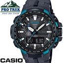 CASIO PROTREK 電波ソーラー アウトドアウォッチ カシオ プロトレック メンズ うでどけい 腕時計 PRW-6100Y-1A ブルーxブラック トリプルセンサー