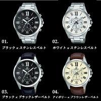 CASIOEDIFICE腕時計エディフィスメンズ腕時計うでどけいクロノグラフ100m防水10気圧防水本革レザーステンレス海外限定モデルレア