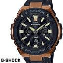 G-SHOCK ジーショック メンズ 腕時計 GST-W120L-1A Gスチール レザーバンド 電波ソーラー 電波時計 ブラック シルバー うでどけい CASIO G-STEEL タフレザー ローズゴールド&ブラック 金 黒