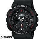G-SHOCK カシオ Gショック GA-120-1 海外モデル アナログ デジタル ブラック 腕時計 メンズ ジーショック G−SHOCK CASIO うでどけい