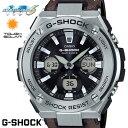G-SHOCK ジーショック メンズ 腕時計 GST-W130L-1A Gスチール レザーバンド 電波ソーラー 電波時計 シルバー うでどけい CASIO G-STEEL タフレザー ブラック×ブラウン
