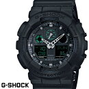 CASIOG-SHOCKカシオGショックGA-100MB-1Aミリタリーブラック腕時計