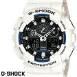 G-SHOCK GA-100B-7 白 腕時計 G−SHOCK ジーショック Gショック CASIO ホワイト アナログ デジタル メンズ レディース g−shock
