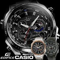 【カシオ】CASIOEDIFICE腕時計エディフィス