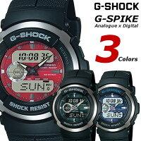G-SHOCKジーショックGショックG-SPIKEGスパイク腕時計ブランド赤黒レッドブラックグリーンブルーG-300-3AG-300-4AG-300-2AうでどけいG−SHOCK
