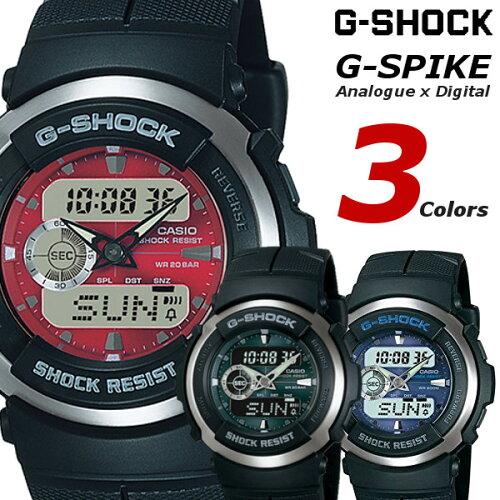 G-SHOCK ジーショック Gショック G-SPIKE Gスパイク 腕時計 ブランド 赤 黒 レッド ブラック グリ...
