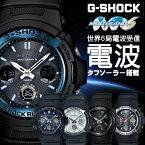 【訳あり特価】CASIO G-SHOCK ジーショック 電波ソーラー 黒 ブラック デジタル アナログ ブランド メンズ 腕時計 G−SHOCK ブルー シルバ...