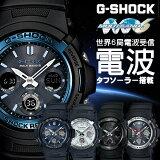 【訳あり特価】CASIO G-SHOCK ジーショック 電波ソーラー 黒 ブラック デジタル アナログ ブランド メンズ 腕時計 G−SHOCK ブルー シルバー