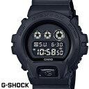 G-SHOCK gーshock Gショック ジーショック メンズ 腕時計 DW-6900BB-1 マット オールブラック 黒 ブラックIP