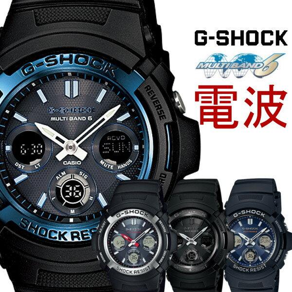 訳あり特価 G-SHOCKジーショックCASIOカシオ電波ソーラー黒ブラックデジタルアナログブランドメンズ腕時計G−SHOCK