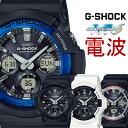 CASIO G-SHOCK 電波ソーラー Gショック アナログ デジタル 腕時計 メンズ GAW-100-1A GAW-100B-1A GAW-100B-1A2 GAW-100B-7A・・・
