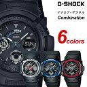 G-SHOCK/ジーショック/CASIO 腕時計 メンズ 腕...
