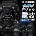 【訳あり特価】G-SHOCK ジーショック CASIO カシオ 電波ソ...