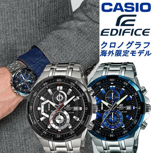 CASIO edifice watch CASIO EDIFICE