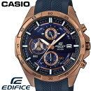 カシオEDIFICEエディフィス腕時計CASIOEF-316D-1シルバーブラックマルチファンクション海外限定モデル
