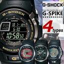 【エントリーでポイント最大11倍♪ 11日01:59まで】G-SHOCK ジーショック Gショック G-SPIKE Gスパイク 腕時計 赤 黒 レッド ブラック グリーン