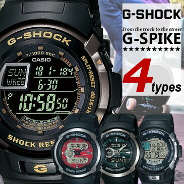 G-SHOCK ジーショック Gショック G-SPIKE Gスパイク 腕時計 赤 黒 レッド ブラック グリーン