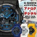 【訳あり特価】CASIO G-SHOCK ジーショック 黒 ブラック ...
