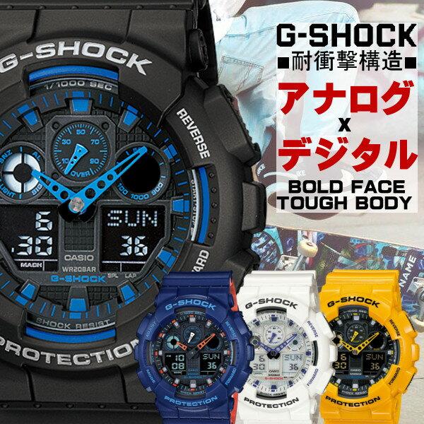 ac6493334d 【訳あり特価】CASIO G-SHOCK ジーショック 黒 ブラック デジタル アナログ ブランド メンズ 腕時計 G−SHOCK 白 ホワイト