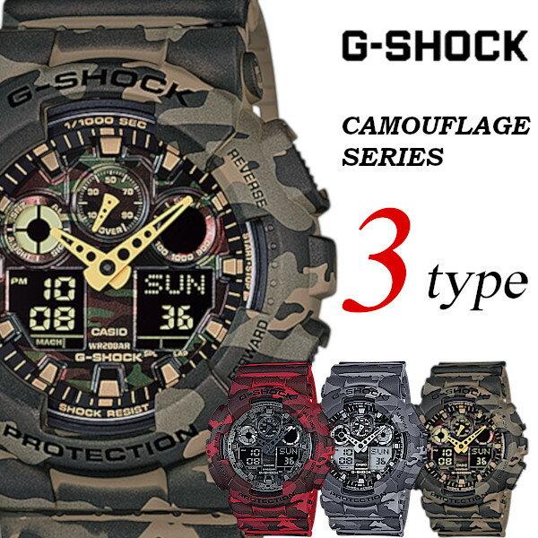 CASIO G-SHOCK Red watch G-SHOCK GSHOCK CASIO men...