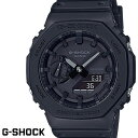 【おひとり様一点限り】 CASIO G-SHOCK ジーショック メンズ 腕時計 GA-2100-1A1 ブラック 黒 カーボンコアガード構造