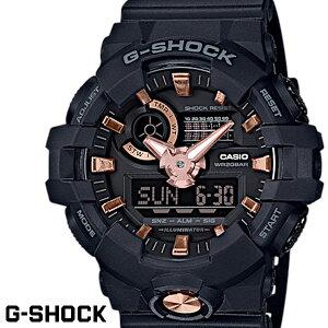 CASIO G-SHOCK ジーショック メンズ 腕時計 GA-710B-1A4 ガリッシュカラー ブラック ローズゴールド カシオ