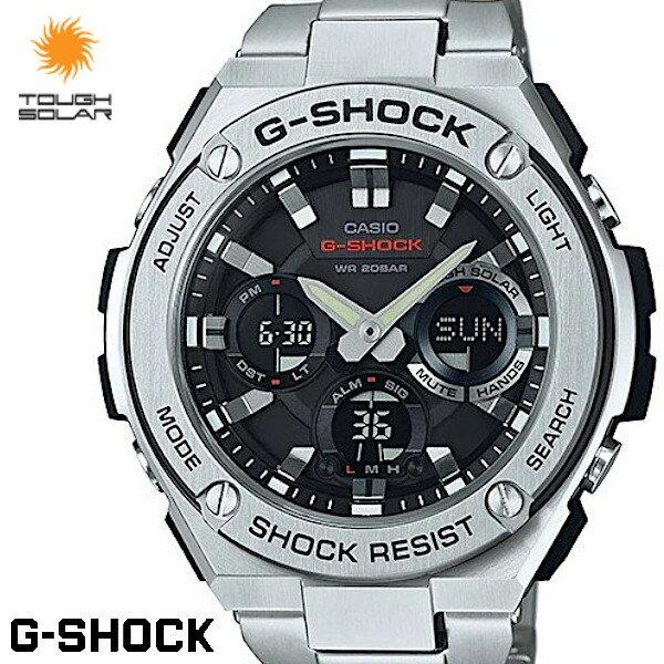 あす楽 G-SHOCKジーショックメンズ腕時計GST-S110D-1AGスチールメタルバンドタフソーラーブラックシルバーうでど