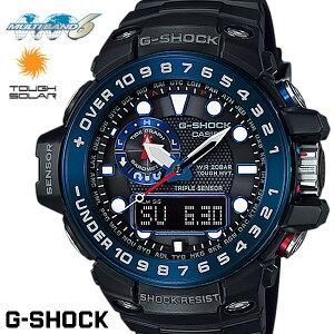 【7/25限定ポイント5倍】G-SHOCK 電波ソーラー GULFMASTER ガルフマスター ジーショック GWN-1000B-1B トリプルセンサー g−shock メンズ 腕時計 うでどけい