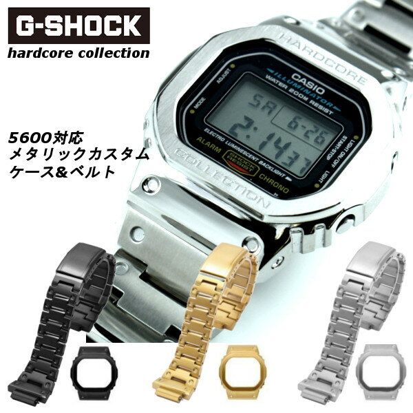 腕時計, メンズ腕時計 G-SHOCK CASIO GWM-B5000D-1JF