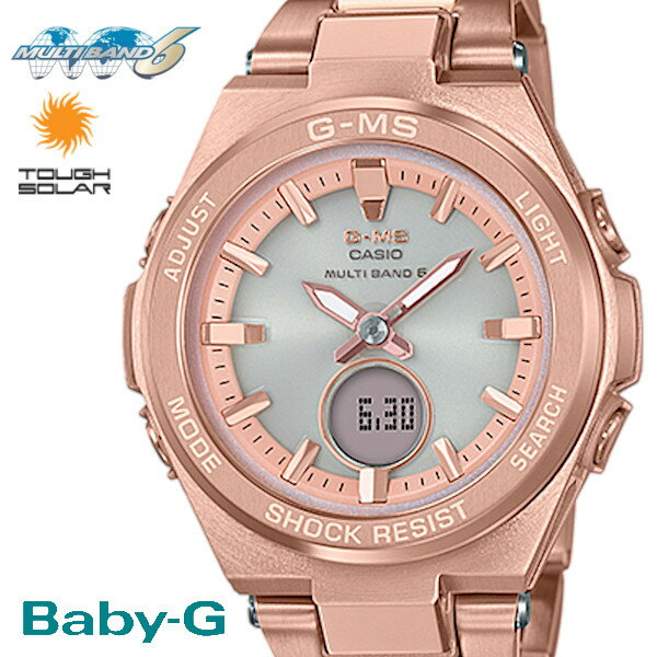 腕時計, レディース腕時計 2!!CASIOBABY-G G G-MS LADIES MSG-W200CG-4AJF