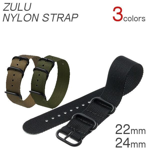 腕時計用アクセサリー, 腕時計用ベルト・バンド 22mm 24mm ZULU STLAP G-SHOCK CASIO DW-5600BBN-1