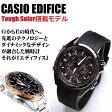 【CASIO/EDIFCE】タフソーラー搭載 カシオ エディフィス メンズ うでどけい 腕時計 エディフィス EQS-500 EQS500 men's g-shock