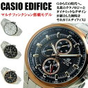 CASIO/カシオ/EDIFICE/エディフィス 腕時計 メンズ 腕時計 men's 腕時計 EF-326 ブランド 腕時計 ビジネス 腕時計 ブランド 腕時計 うでどけい
