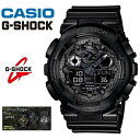 CASIO G-SHOCK 腕時計 カモフラージュダイアルシリーズ Gショック ジーショック メンズ men's GA-100CF-1A