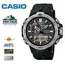 CASIO/PROTREK/電波ソーラー アウトドアウォッチ カシオ プロトレック メンズ うでどけい 腕時計 アウトドア ウォッチ PRW-6000-1 デジタル アナログ