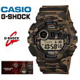 G-SHOCK ジーショック gshock CASIO カシオ GD-120CM-5 メンズ 腕時計 ブラック/グリーン カモフラージュ/迷彩