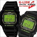 CASIO/G-SHOCK/ジーショック/電波ソーラー メンズ 腕時計 GW-M5610B-1JF ORIGIN ブラック グリーン