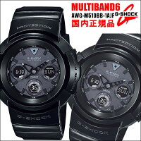 CASIO/G-SHOCK/ジーショック/電波ソーラー/アナデジ/オールブラックグロッシー・ブラックシリーズAWG-M510BB-1AJF