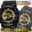 G-SHOCK ジーショク GA-110GB-1A ブラック ゴールド 腕時計 CASIO G-SHOCK Gショック G−SHOCK