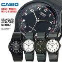 【送料無料】チープカシオ 腕時計 メンズ レディーズ キッズ アナログ CASIO MQ-24-7B2 MQ-24-7B MQ-24-1B3 MQ-24-1B チプカシ