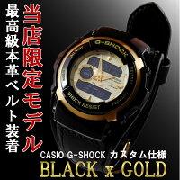 G-SHOCKGショックジーショック限定モデルG-300カスタムG-SHOCKレザーブラックゴールド