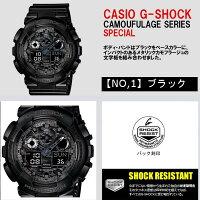 CASIOG-SHOCK腕時計カモフラージュダイアルシリーズGショックジーショックメンズmen'sGA-100CF-1AGA-100CF-8A