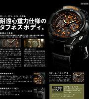 ジーショックG-SHOCKカシオ電波ソーラースカイコクピット腕時計アナログGW-3000B-1メンズオレンジブラック