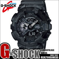 G-SHOCK/ジーショックカモフラージュ/迷彩GA-110CM-1腕時計/メンズブラック/黒CASIO